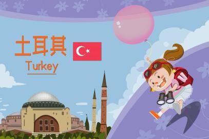 土耳其电子签证出签时间