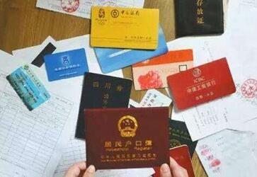 电子签证的申请材料多不多?