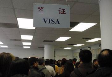 签证出签后该如何领取?