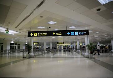 从土耳其转机需要办理土耳其签证吗?