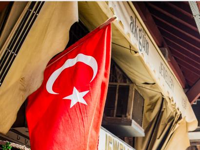 土耳其签证进度查询起来方便吗?如何查询?